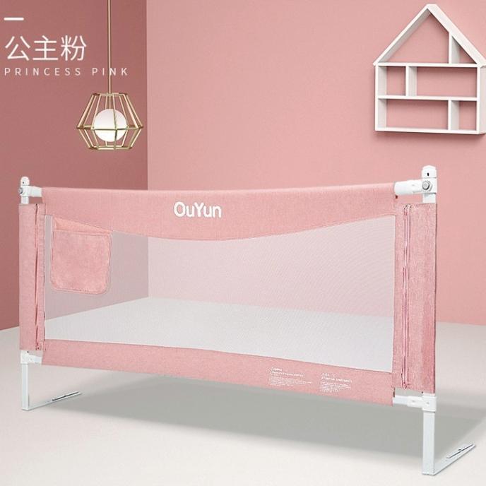 OUYUN 欧孕 婴儿床可单边升降护栏 单面 1.5m