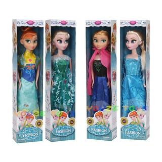 贝利雅 冰雪公主洋娃娃换装 4个装娃娃