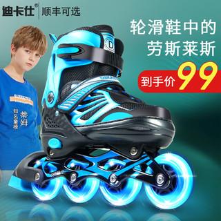 迪卡仕溜冰鞋儿童全套装滑冰轮滑鞋旱冰中大童专业男女初学者可调