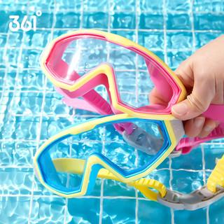 361度 儿童泳镜男女童防水防雾高清专业泳帽套装备大框潜水游泳眼镜