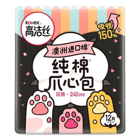 kotex 高洁丝 日用迷你卫生巾 240mm*12片
