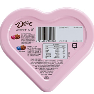 德芙巧克力新年情人节情侣礼物两心两杯礼盒装一对浪漫送女友纪念(心有所属礼盒(心语98g*2+小熊+任务卡)RC、收藏加购-优先发货)