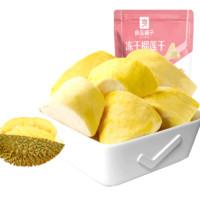 liangpinpuzi 良品铺子 冻干榴莲干 30g*2袋