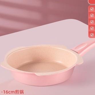 蓝旗 宝宝辅食锅 16cm