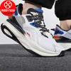 LI-NING李宁男鞋 2021夏季新款复古时尚运动鞋耐磨低帮板鞋轻便透气休闲鞋 AGLR025-1 40