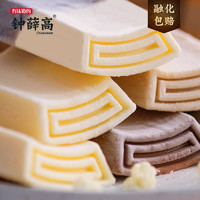 Chicecream 钟薛高  冰淇淋 6种口味 10片装