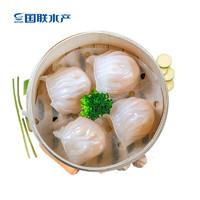 PLUS会员:GUOLIAN 国联 水晶虾饺 冬笋口味 8只 共200g
