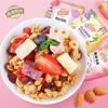 西麦 西澳阳光 50%水果坚果酸奶块烘焙燕麦片即食早代餐2袋装(50%坚果水果+酸奶果粒)