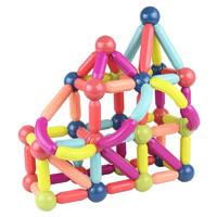 贝利雅 儿童拼装百变磁拼磁力棒 25件套+收纳袋