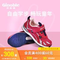 基诺浦20秋儿童运动鞋防滑减震保护足弓男女童5-10岁中童TXGZ808(205、石楠紫/银色)