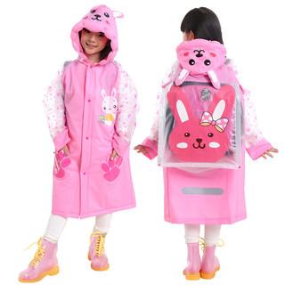 明嘉儿童雨衣粉色兔子 XXL