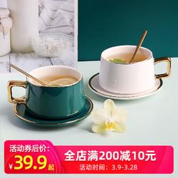 那些时光  北欧式咖啡杯碟套装 小奢华陶瓷情侣杯英式下午茶杯勺子