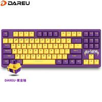 Dareu 达尔优 A87 机械键盘 紫金轴/天空轴 87键