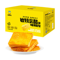 88VIP:来伊份 岩烧乳酪吐司 500g + 蒙牛进口纯牛奶1L*12盒+ 百草味综合蔬菜干60g+马奇新新苏打饼干125g