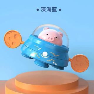 Zhiqixiong 稚气熊 深海蓝色小猪