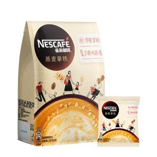 Nestlé 雀巢 速溶麦片咖啡  7条x25g