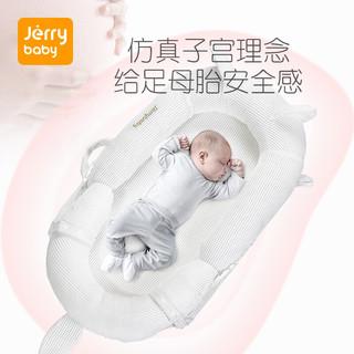 jerrybaby 洁莉宝贝 可移动婴儿床