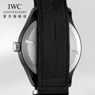 IWC万国官方旗舰飞行员系列TOP GUN海军空战部队自动腕表手表男(黑色)