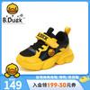 B.Duck小黄鸭童鞋男童运动鞋2021春季新款儿童运动鞋网面休闲潮鞋(32、黑黄)