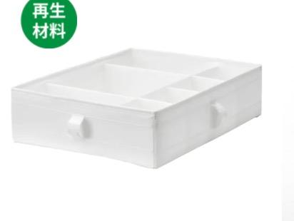 宜家 SKUBB 思库布 储物盒带格 白色 44x34x11 厘米