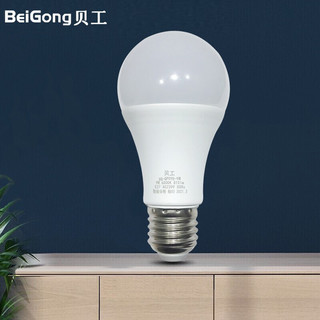 BeiGong 贝工 贝工 LED灯泡节能灯泡 E27大螺口物业工厂商用大功率光源 9W白光球泡 单支装
