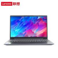 Lenovo 联想 IdeaPad15s 2021款 锐龙版 15.6英寸笔记本电脑(R5-5500U、8GB、256GB)