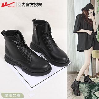 回力马丁靴女2021秋冬新款短靴ins英伦复古潮加绒增高显瘦靴子女