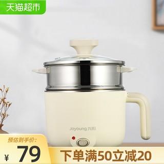 九阳宿舍学生锅小火锅电锅1.2L迷你小功率电煮锅家用煮面锅G71s