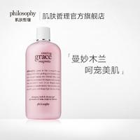 philosophy/肌肤哲理望春木兰沐浴露自然哲理泡泡洗发沐浴二合一(480ml)