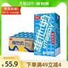 维他奶原味豆奶250ml*24盒/箱即饮 健康富含维生素抖音推荐植物奶(原味)
