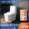 法恩莎卫浴抽水马桶一体式陶瓷坐便器智能除臭家用卫生间FB16136(#FB16136(除臭功能需插电使用)#、305mm)