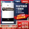 万家乐JSLQ22-13R3燃气热水器一级能效家用天然气13升强排旗舰店(珍珠白、天然气)