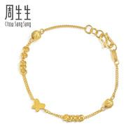 Chow Sang Sang 周生生 50737B  女士蝴蝶足金手链 5.35克