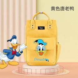 Disney 迪士尼 迪士尼潮范妈咪包大容量多功能分区防水抗污加宽肩带2021新款时尚 迪士尼多功能妈咪包-黄色唐老鸭