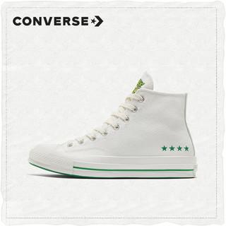 CONVERSE 匡威 CONVERSE匡威官方 Chuck 70新款高帮时尚运动鞋男女休闲鞋170153C
