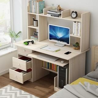 LISM 电脑桌台式家用写字桌床边办公桌书桌书架组合