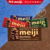 (备)meiji明治巧克力排块巧克力系列65g十件装牛奶巧克力(65g黑巧克x5、65G系列)