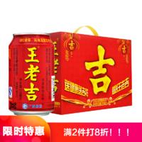 王老吉  凉茶植物饮料 310ml