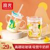 富光牛奶杯带刻度早餐喝奶杯微波炉可加热玻璃儿童冲泡奶粉吸管杯(430ml粉色冰星单手柄(收藏加购享三重好礼)杯盖不可水煮微波)