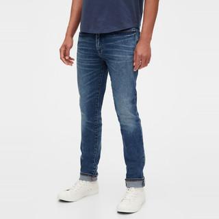 Gap 盖璞 Gap男装时尚水洗五口袋修身牛仔裤573407  新款男士裤子