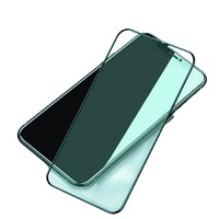 喔品社 苹果手机钢化膜