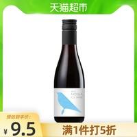 慕拉冰酒果酒网红白葡萄酒贵腐甜型甜红酒小瓶晚安气泡酒少女香槟 冰白葡萄酒187ml