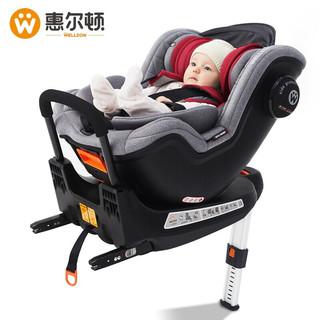 PLUS会员 : 惠尔顿 Welldon 茧之爱2 汽车儿童安全座椅