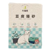 牛油果 天然豆腐猫砂 6L