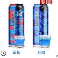 four loko四洛克预调鸡尾酒进口洋酒微醺调酒果味网红酒两罐装 蓝蛇+冰霜