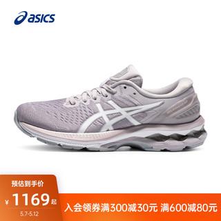 ASICS 亚瑟士  ASICS亚瑟士 2020秋冬 女子稳定支撑跑鞋 GEL-KAYANO 27 1012A649