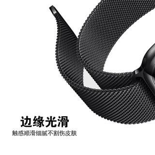 言立方 苹果手表表带 iwatch表带apple watch6/SE/5/4/3/2代通用金属米兰 月光银-米兰钢带 42/44mm【备注表盘尺寸 保护壳+水凝膜】
