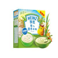 新人专享:Heinz 亨氏 婴儿米粉 400克/盒