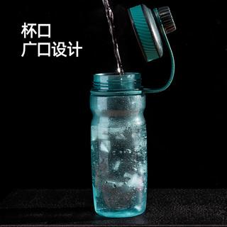 哈尔斯大容量便携塑料水杯健身防摔杯子男太空杯运动户外水瓶水壶(金橙色-750ml)