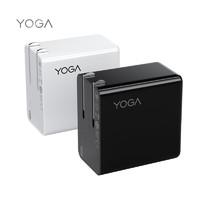 Lenovo 联想 YOGA CC65 双C口氮化镓充电器 65W